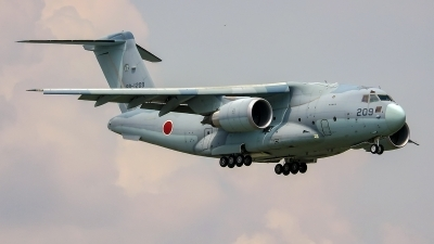 Photo ID 243083 by Sieu Viet. Japan Air Force Kawasaki C 2, 98 1209