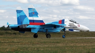Photo ID 251200 by Carl Brent. Russia Air Force Sukhoi Su 27UB,