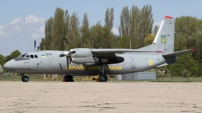 Photo ID 252249 by Chris Lofting. Ukraine Air Force Antonov An 24B, 01 YELLOW