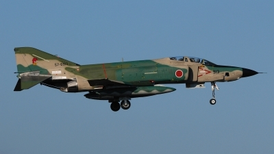 Photo ID 47347 by Henk Schuitemaker. Japan Air Force McDonnell Douglas RF 4EJ Phantom II, 57 6913