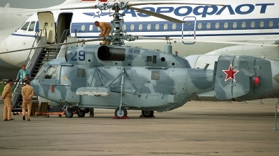 Photo ID 64844 by Peter Terlouw. Russia Air Force Kamov Ka 29, 29