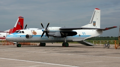Photo ID 64833 by Igor Bubin. Ukraine Ministry of Emergency Situations Antonov An 26, 01 BLUE